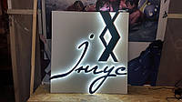 Логотипы из пенопласта, вывеска, реклама, объемные буквы, световые вывески, наружная реклама, фото 1