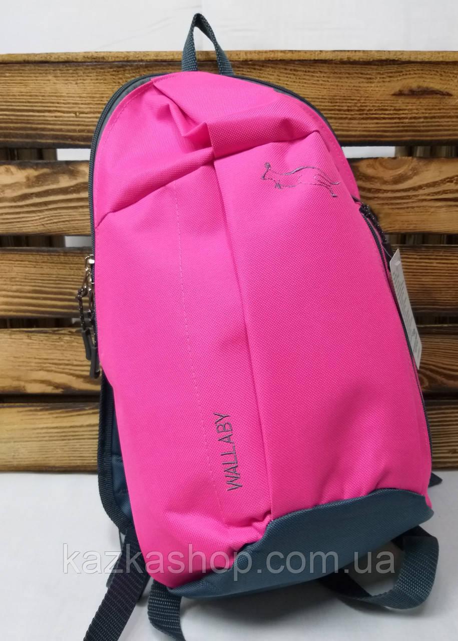 """Тканевой рюкзак розового цвета с серой фирменной вышивкой и дополнительным карманом спереди ТМ """"Wallaby"""""""