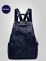 Рюкзак женский кожаный Elegant.