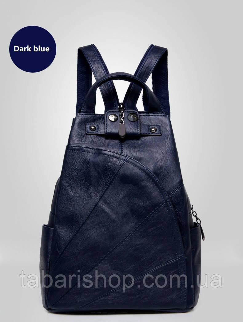 eb9ea0c8d8a9 Рюкзак женский кожаный Elegant. - Интернет-магазин аюрведы Тabarishop в  Киеве