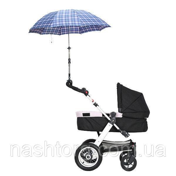 🔝 Держатель зонта на коляску, универсальный, раскладной, (доставка по Украине) | 🎁%🚚