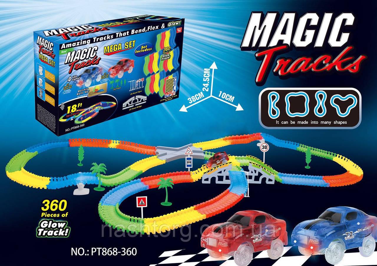 🔝 Magic Tracks 360 (модель B) - игрушечный гоночный трек-конструктор + 2 машинки, с доставкой по Украине   🎁%🚚
