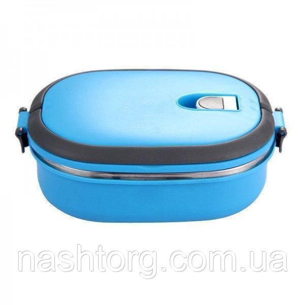 🔝 Пластиковый пищевой контейнер для еды (ланч бокс), 900 мл Голубой    🎁%🚚
