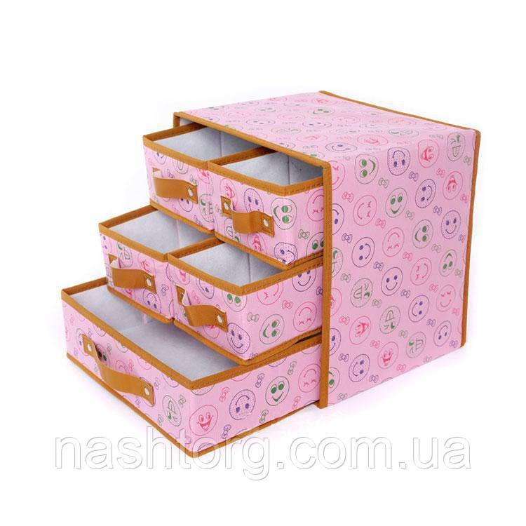 🔝 Органайзер для хранения белья, ящик органайзер, тканевый, для одежды, цвет - розовый | 🎁%🚚