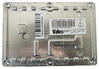 Valeo Kсеноновый блок розжига LAD5GL 088794 89035113 88794 4PIN VW AUDI 3D0907391B 8E0907391A 3D0907157 BMW 63