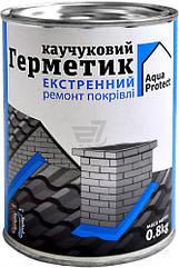 Герметик каучуковый кровельный Aqua Protect серый