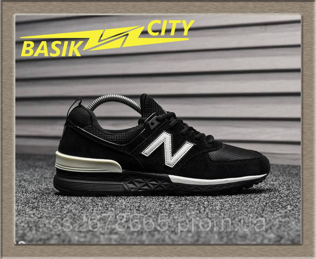 Мужские кроссовки New Balance 574 Sport Black White