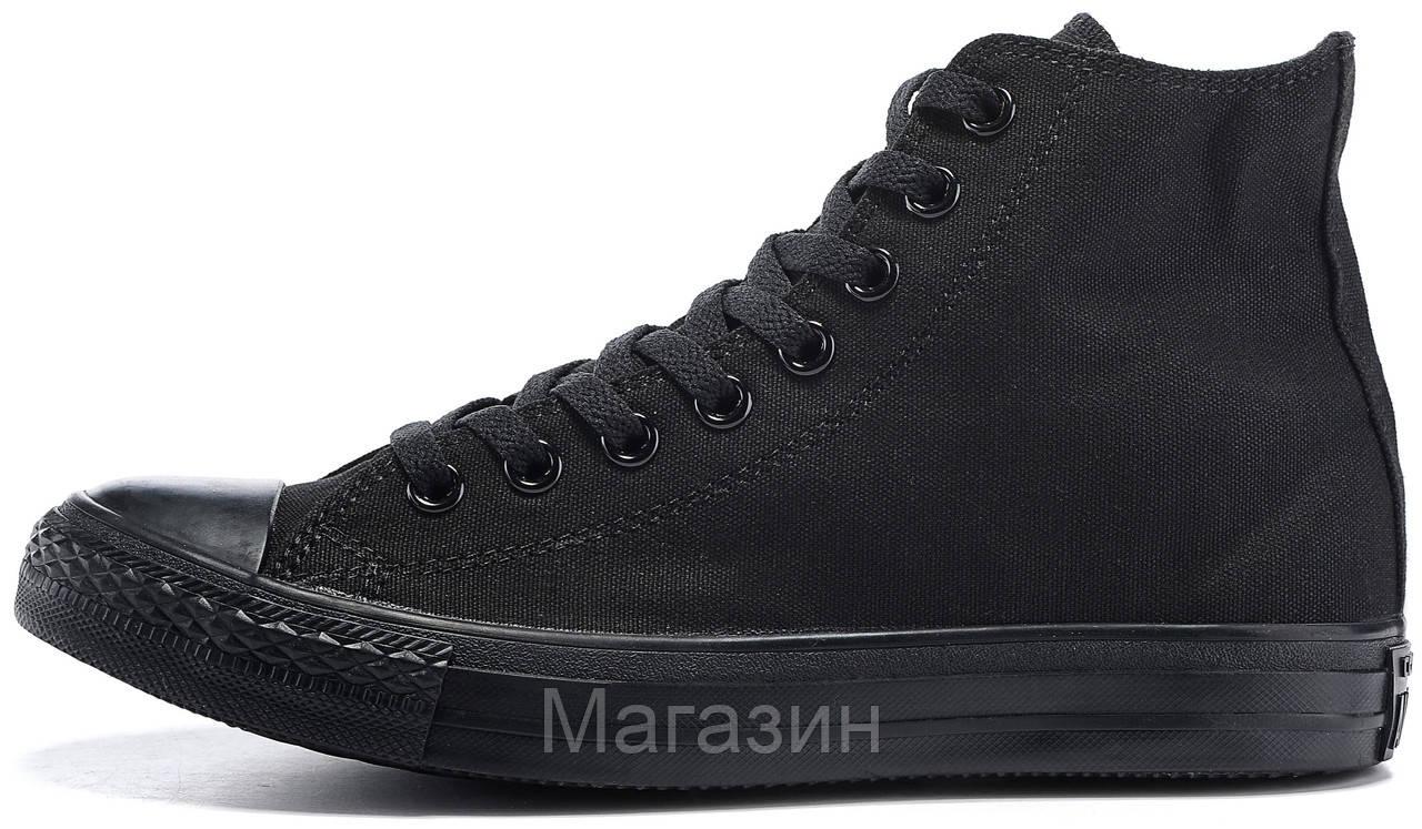 0705902c Женские высокие кеды Converse Chuck Taylor All Star Black Конверс черные - Магазин  обуви New York