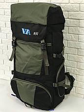 Рюкзак Туристичний T-04-8, фото 2