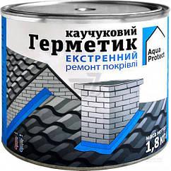 Герметик каучуковый кровельный Aqua Protect серый 1.8кг