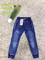 Брюки под джинс для мальчиков оптом, S&D, 4-12 лет,  № KK950