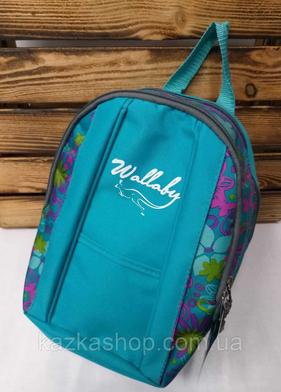 """Тканевой рюкзак бирюзового цвета с декоративным принтом и дополнительным карманом спереди ТМ """"Wallaby"""""""