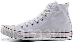 Женские высокие кеды Converse Chuck Taylor All Star White Конверс Чак Тейлор Олл Старс белые