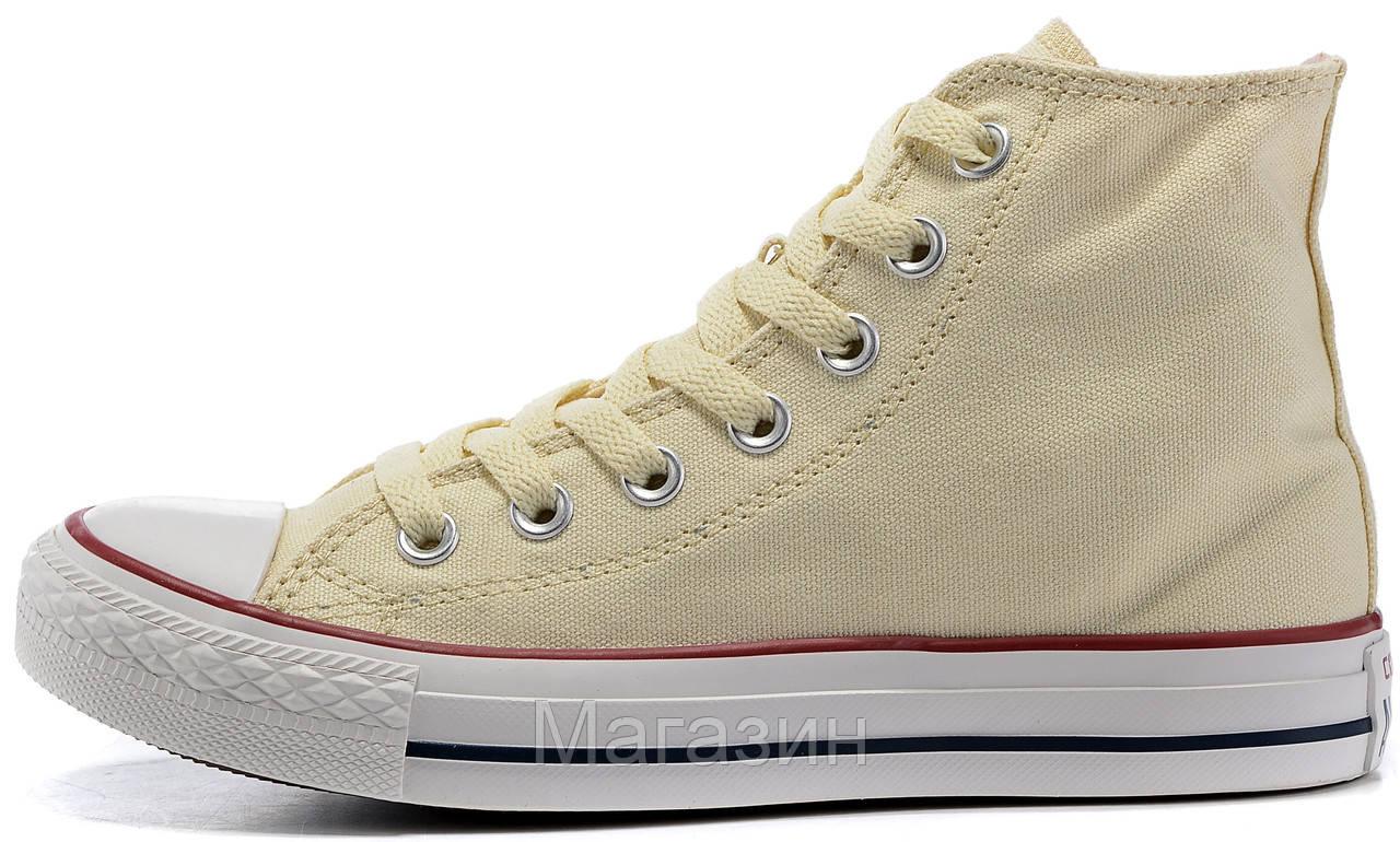 546e9490 Женские высокие кеды Converse Chuck Taylor All Star Конверс бежевые - Магазин  обуви New York в