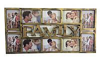 🔝 Рамка для семейных фото, на стену, Family, 10 фото, цвет - золотой | 🎁%🚚