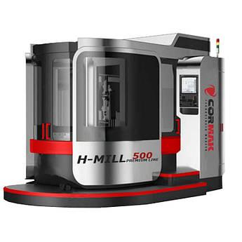 Горизонтальный обрабатывающий центр H-MILL 500