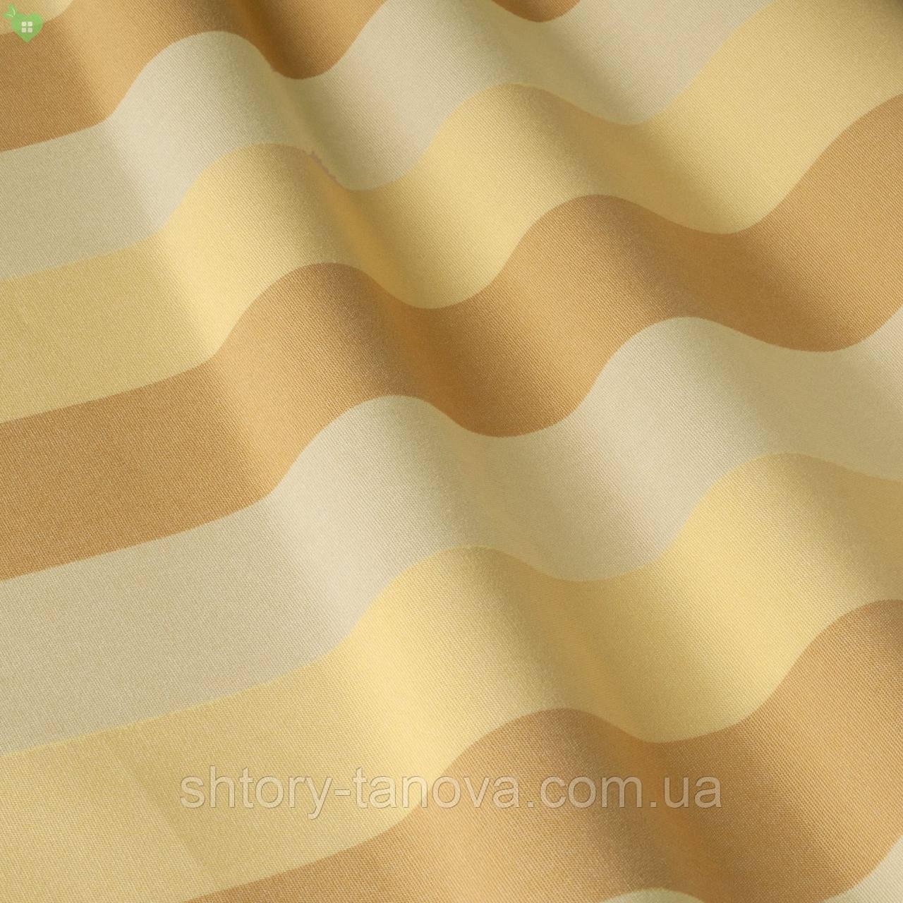 Уличная декоративная ткань для шторы на открытую веранду в полоску коричневого бежевого и желтого цвета
