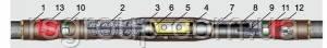 Муфта кабельная 10СТп 0-5 ( со срывными болтами )