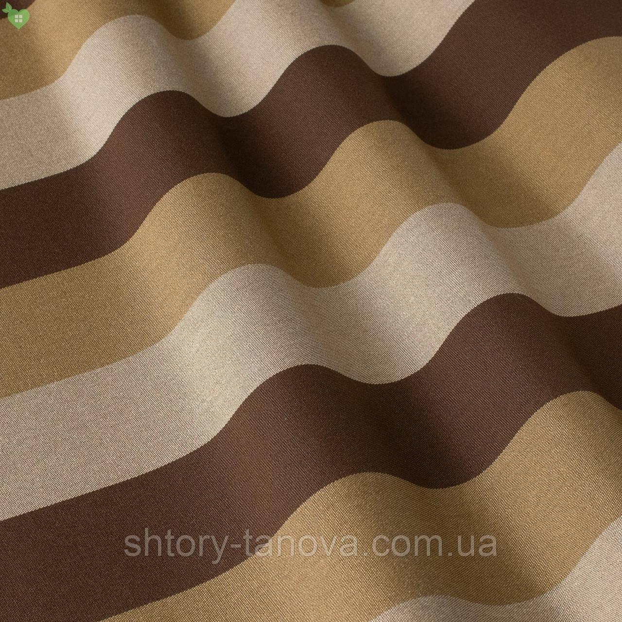 Уличная декоративная ткань для штор на дачную веранду полоса коричневого бежевого и серого цвета