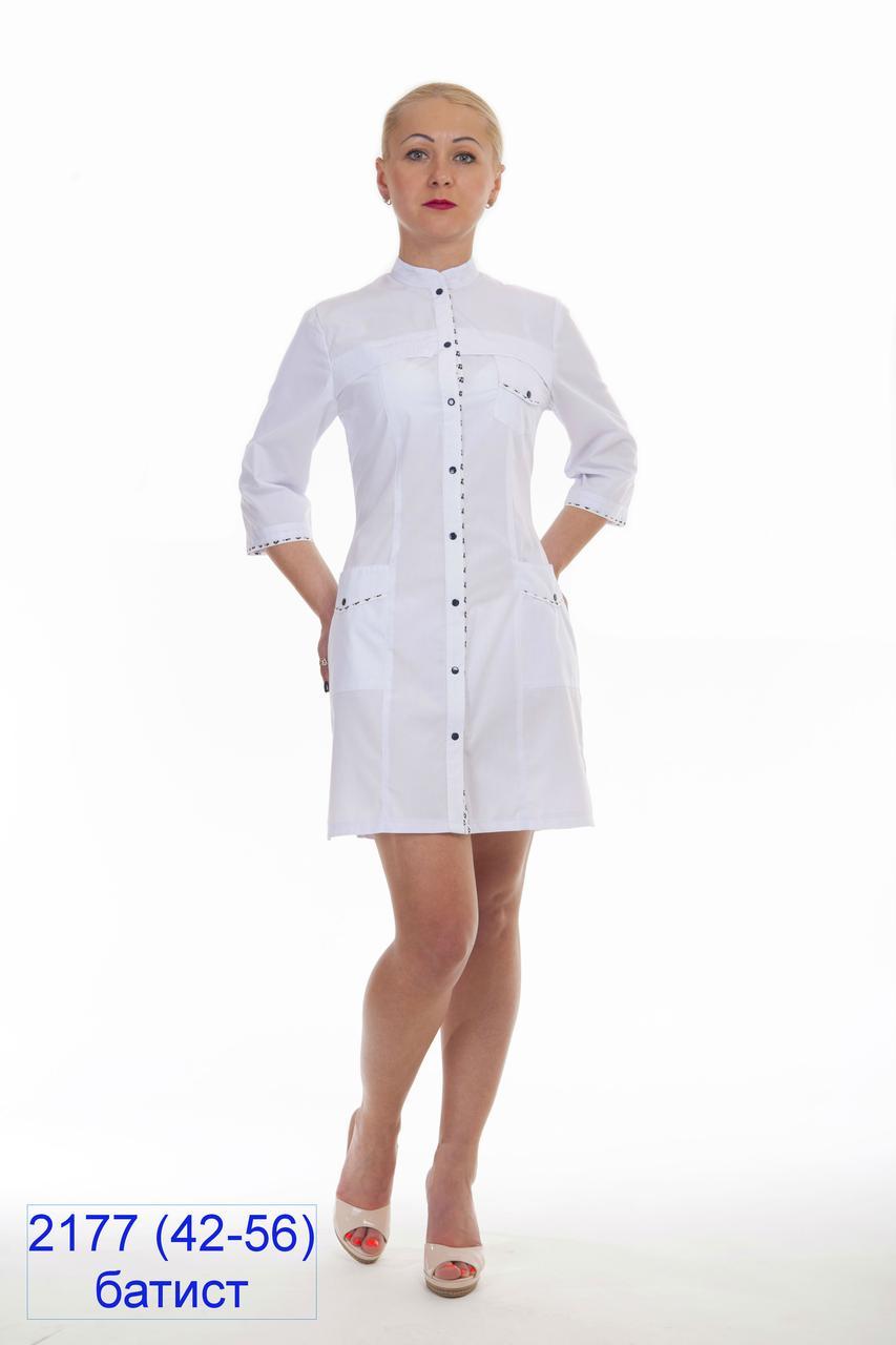 Жіночий медичний білий халат з кольоровою стрічкою,на гудзиках, рукава 3/4, батист, 42-56