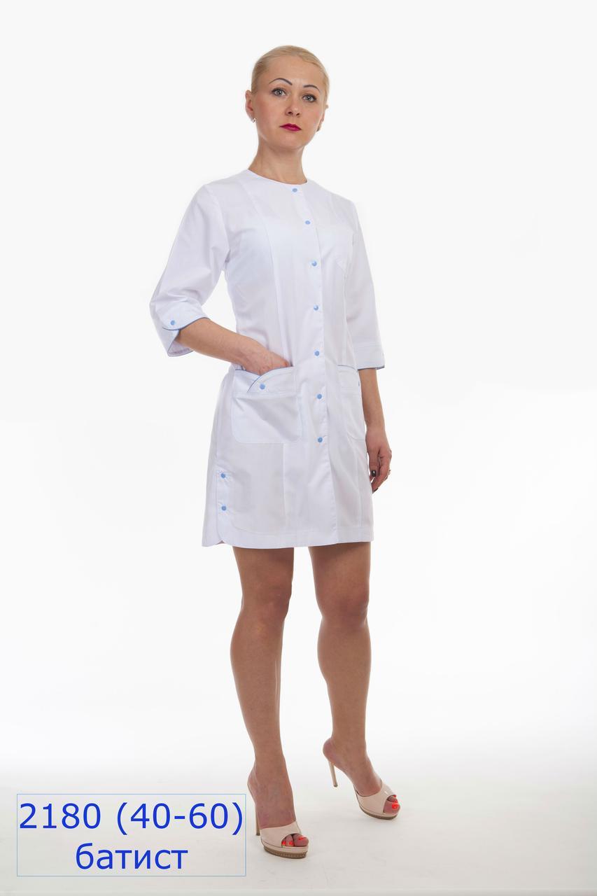 Женский медицинский белый халат на кнопках, есть 2 кармана,рукава 3/4, батист, 40-60