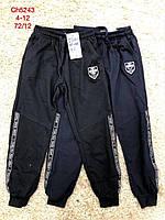 Спортивные штаны для мальчика оптом, S&D, 116-146 см,  № CH-5243