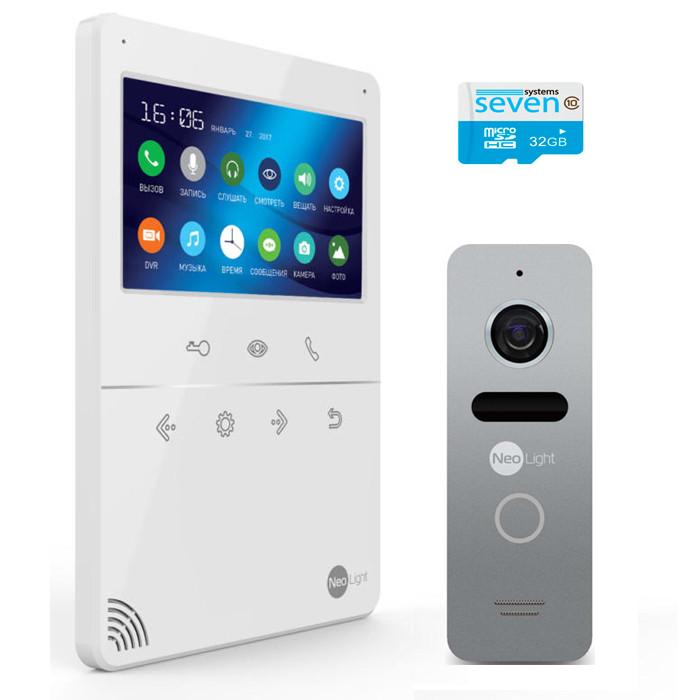 Комплект видеодомофон с вызывной панелью TETTA COMPACT Plus silver