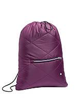 Рюкзак спортивный школьный Mercedes Plum