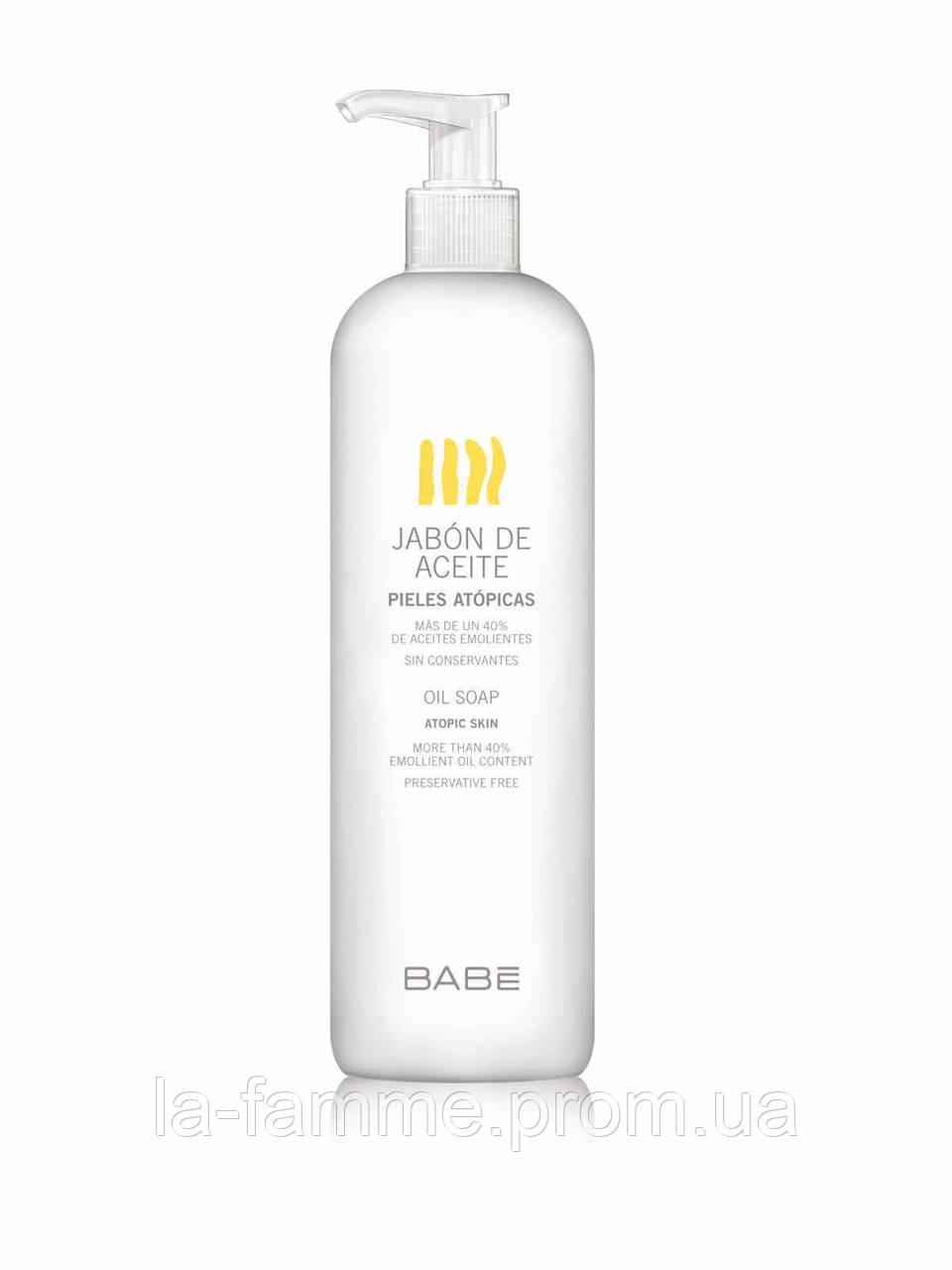 Масляное мыло для сухой кожи  тела и рук 500мл, ВABE