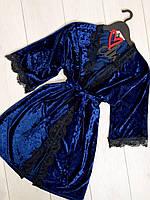 Синий  велюровый халат под пояс  с кружевом Exclusive 082-1.