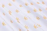"""Отрез ткани с глиттерным """"Золотые короны"""" на белом №1652а, размер 98*160, фото 4"""