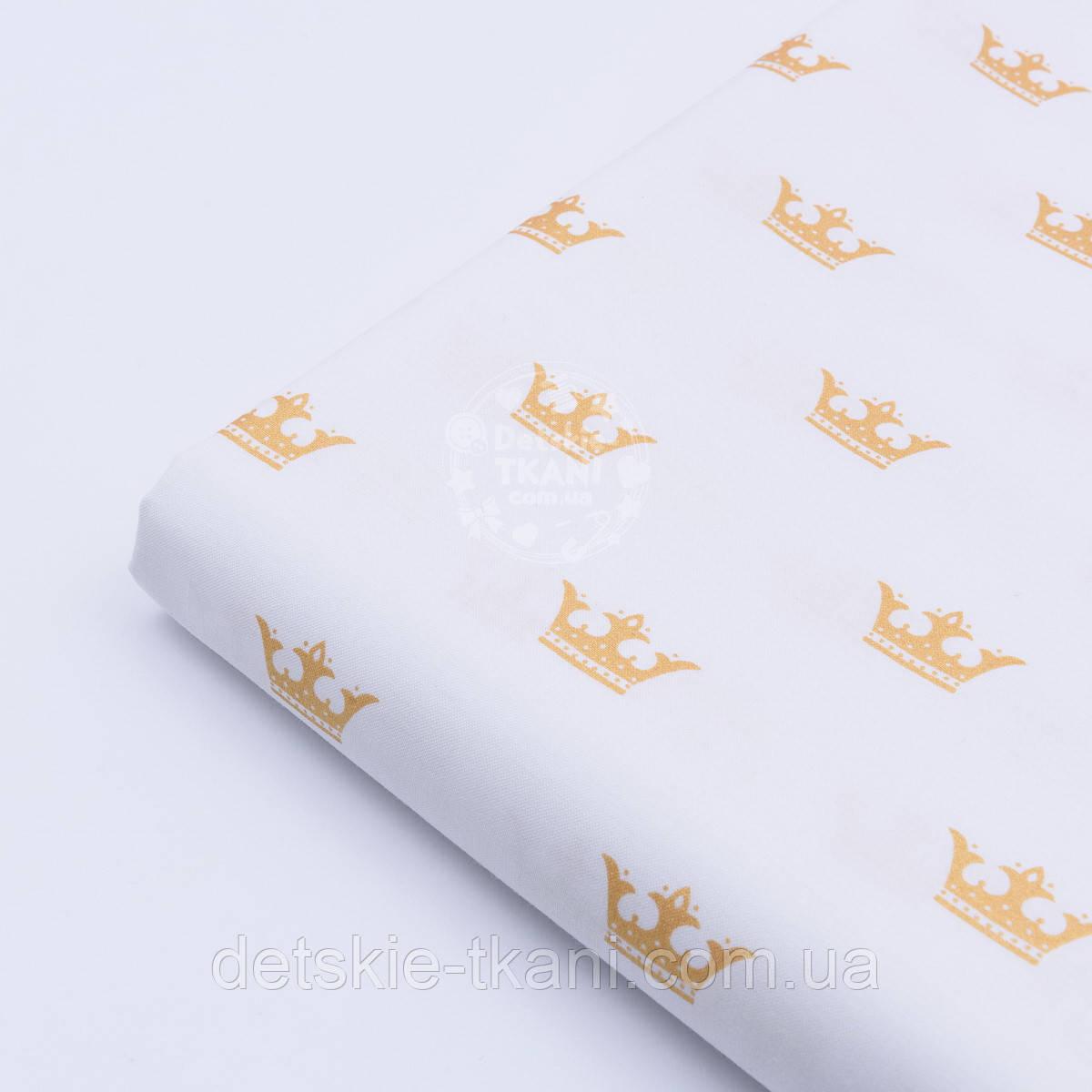 """Отрез ткани с глиттерным """"Золотые короны"""" на белом №1652а, размер 98*160"""
