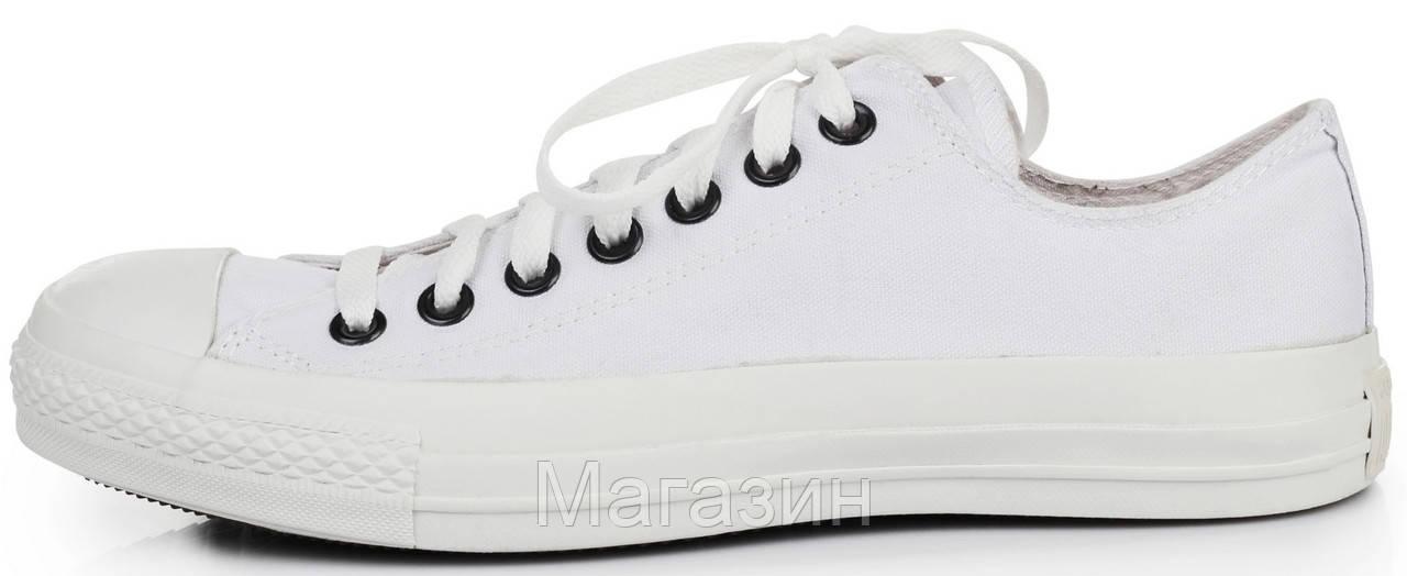 5bab24ae0 Мужские кеды Converse Chuck Taylor All Star кеды Конверс Чак Тейлор белые -  Магазин обуви New