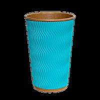 Стакан бумажный гофрированный Крафт Голубой 450мл (евро стандарт). 20шт/уп (1ящ/24уп/480шт) (КВ90/РОМБ90)