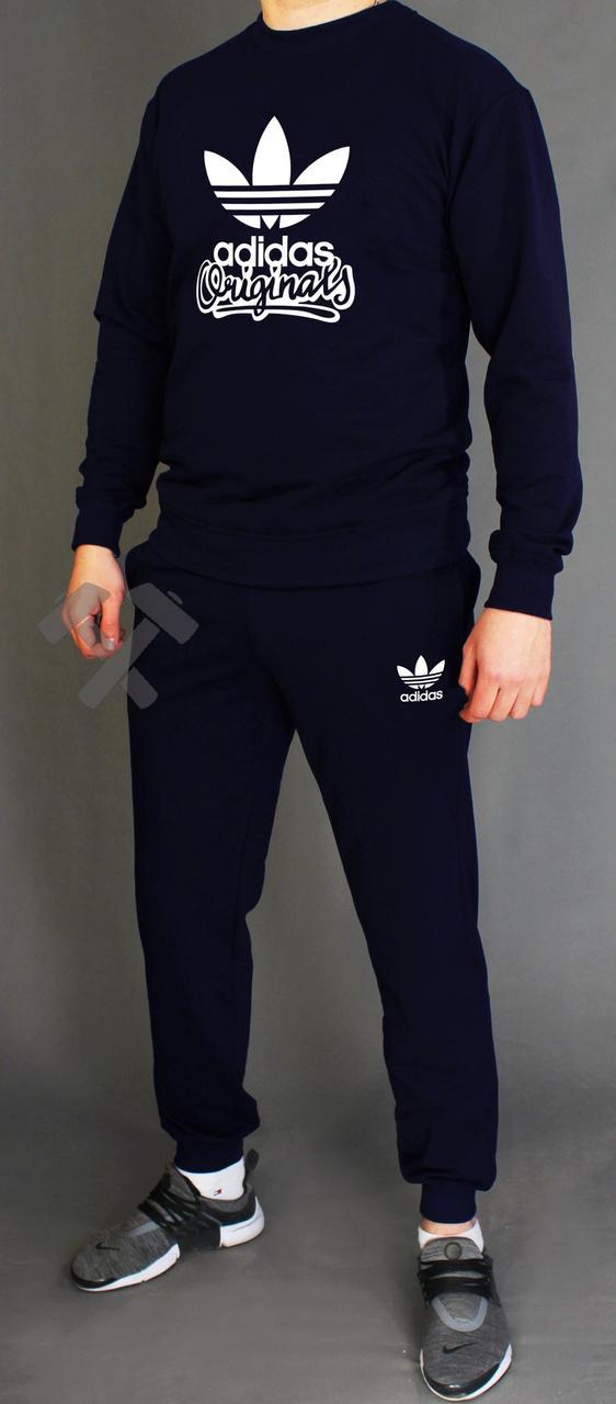 Спортивный костюм Adidas, Адидас, синий (в стиле)
