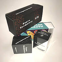 Коробка для игры «Карты конфликта»