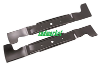 Нож садового трактора SOLO by AL-KO T23-125.6 HD V2(левый)