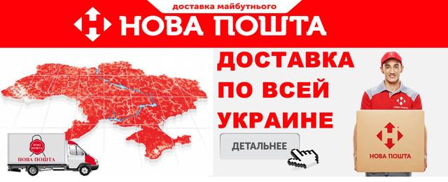 http://megapolis-dnepr.uaprom.net/delivery_info