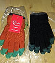 Перчатки детские. Вязанные. 2-5 лет. Код 331., фото 2