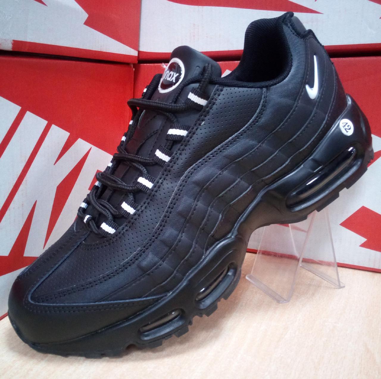 7de93123 Мужские кроссовки Nike Air Max 95 кожа черные(Лицензия): продажа ...