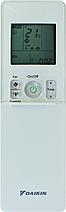 Сплит-система настенного типа Daikin FTXG 50 LS/RXG 50 L   , фото 3