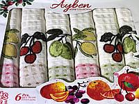 Набор вафельных полотенец с вышивкой фруктов и ягод 45*70 см (6 шт.)