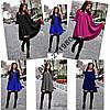 Свободное платье балахон