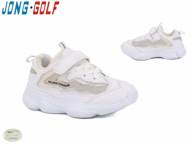 Детские Кроссовки Jong Golf B2419-7 8 пар, фото 2