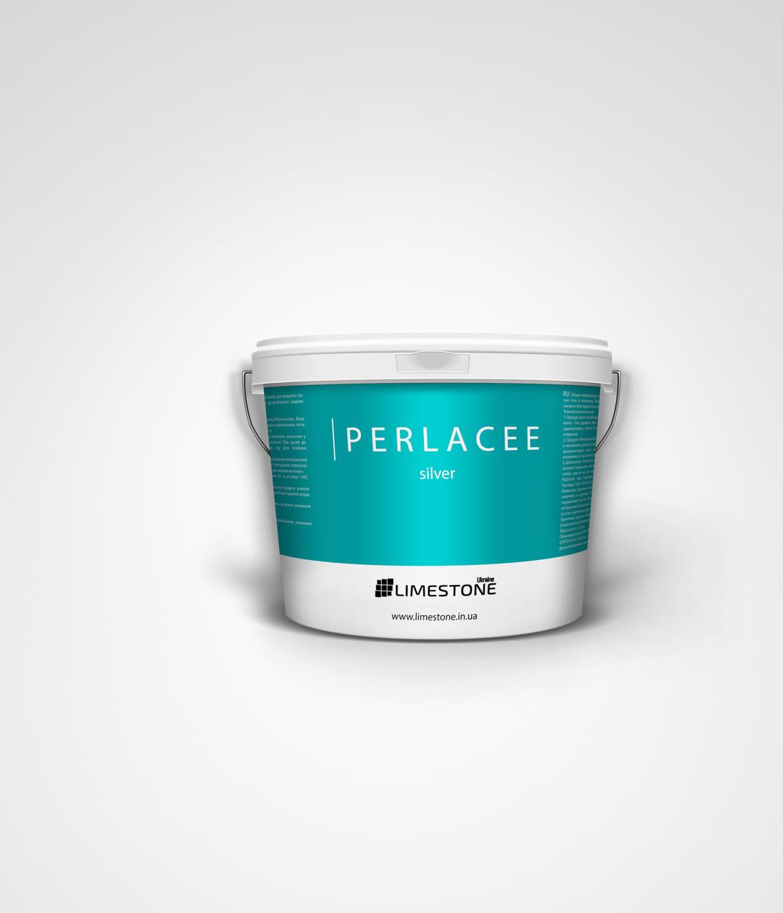 Декоративна штукатурка LimeStone Perlace silver 2.5 л