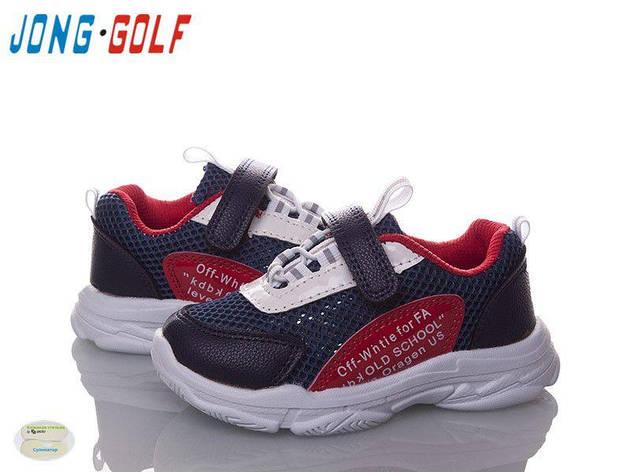 Детские Кроссовки Jong Golf B2417-1 8 пар, фото 2