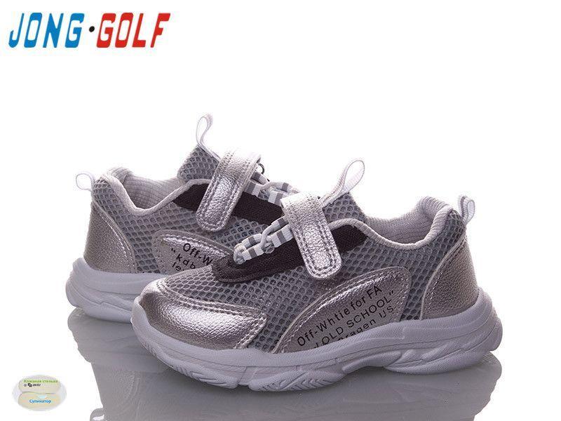 Детские Кроссовки Jong Golf B2417-19 8 пар