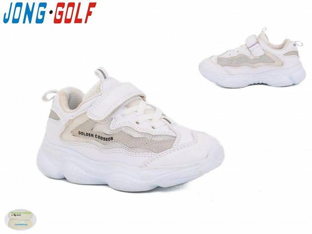 Детские Кроссовки Jong Golf A2418-7 8 пар, фото 2