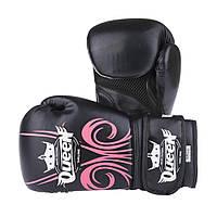 Боксерские перчатки женские Queen black/pink 10 oz унций