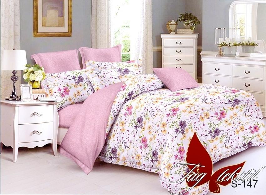 Комплект постельного белья с компаньоном S-147